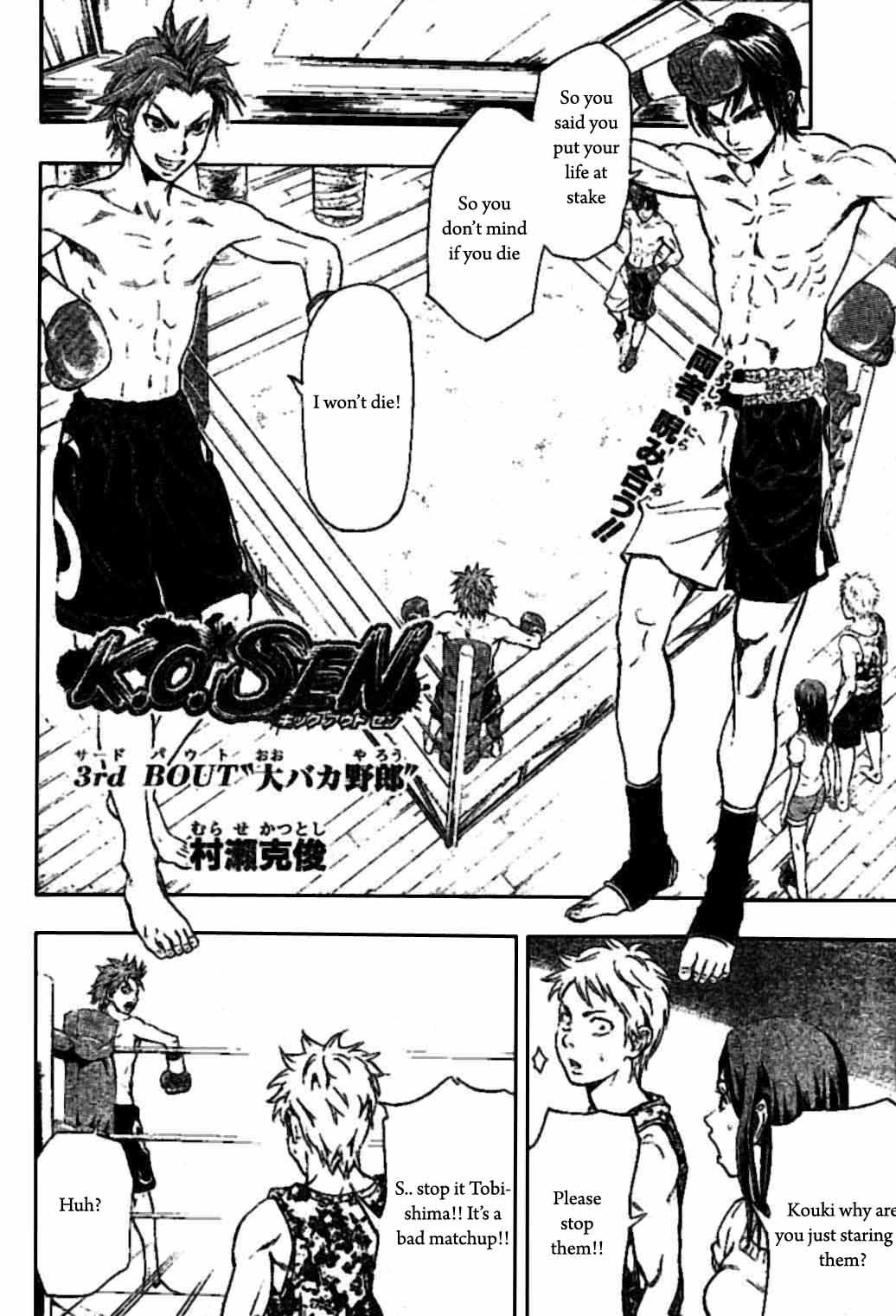 K.O.SEN 003 Manga - Read K.O.S...