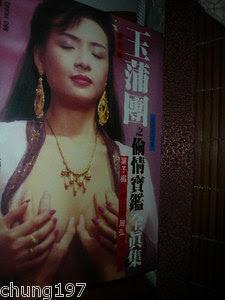 watch-hong-kong-sex-movies-indian-sexe-lades
