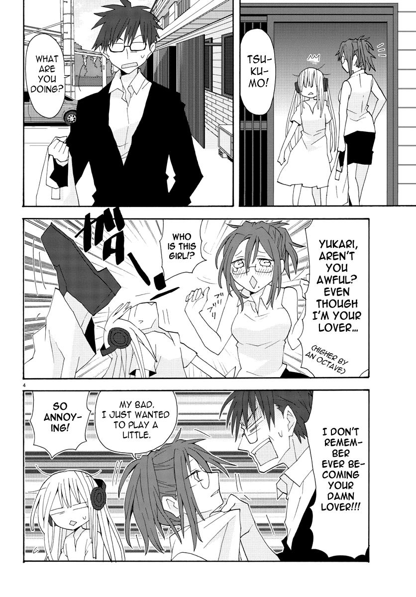 Musuko no Yome 4 : This woman, Tsukumo Himeki