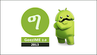 GeezIME & Android