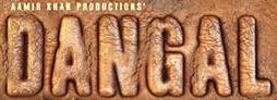 Dangal Movie - Dangal Full Movie | Dangal Movie Download