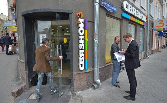 «Связной» подал иск к МТС на 680 миллионов рублей