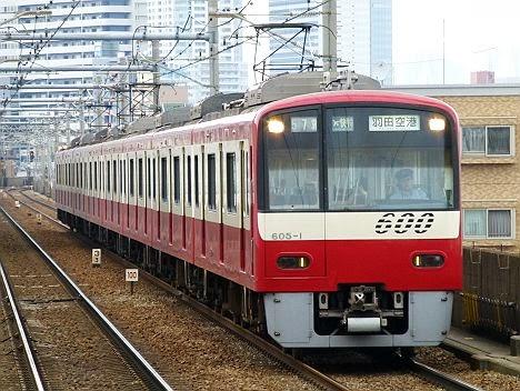 京浜急行電鉄 緑のエアポート快特 羽田空港行き 600形