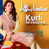 Sadabhaar Kurti Eid Collection 2015 By Tawakkal Fabrics | New Kurti Designs For Eid