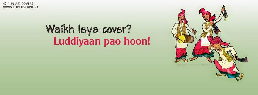 Punjabi FB Cover 2015