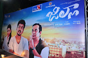 Jilla movie audio launch photos-thumbnail-2