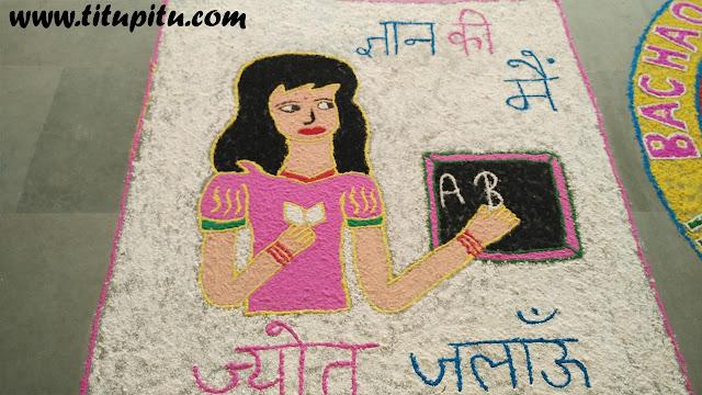 Beti-bachao-beti-padhao-rangoli-and-poster