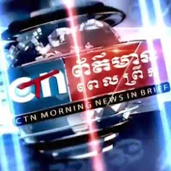 [ CNC TV ] CTN Daily News 11-Apr-2014 - TV Show, CTN Show, CTN Daily News