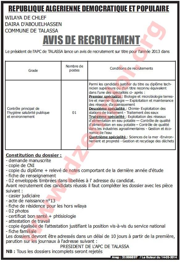 إعلان مسابقة توظيف في بلدية تلعصة دائرة أبو الحسن ولاية الشلف ماي 2014 chlef.jpg