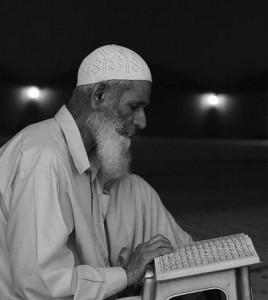 khatam qur'an