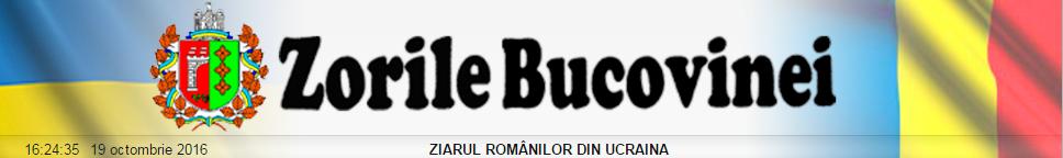 ZORILE BUCOVINEI