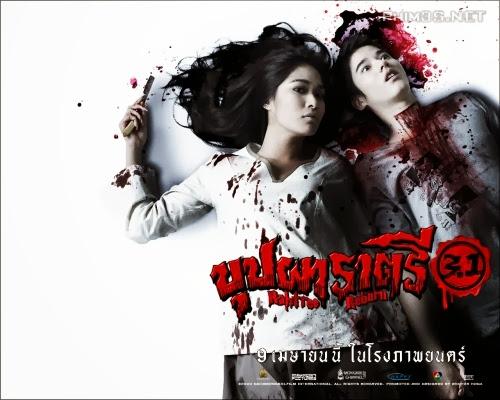 Rahtree: Đầu Thai - Image 1