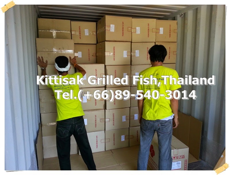 ปลาสวายรมควัน,ปลาสวายย่าง,Swai fish,Catfish,Vietnam pangasius,Sutchi catfish
