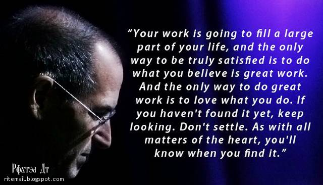 Steve Jobs (RIP): Famous Quotes!