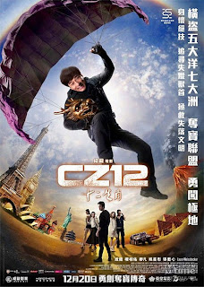 CZ 12 Jackie Chan Movie Full Review ,Trailers