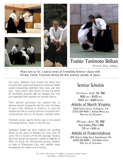 Toshio Tanimoto sensei comes to America! It's like that movie with Eddie Murphy.