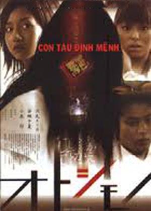 Con Tàu Định Mệnh - Ghost Train (2006) Vietsub