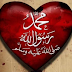 Rindu Nabi Muhammad Terhadap Umatnya