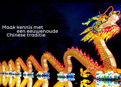 Chinese Light Utrecht