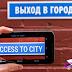 قم بترجمة أي نص إلى أي لغة تريدها بإستخدام كاميرا هاتفك فقط