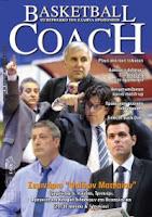 Πρόσκληση ενδιαφέροντος για Σχολές Προπονητών