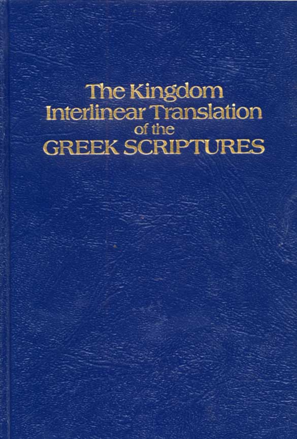 The Kingdom Interlinear Translation (Greek)
