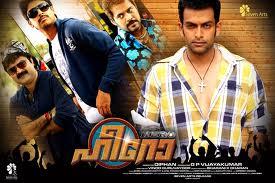 Watch Hero (2012) Malayalam Movie Online