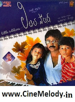 Little Soldiers Telugu Mp3 Songs Free  Download 1996