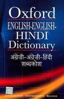 english to hindi dictionary - free online dictionary