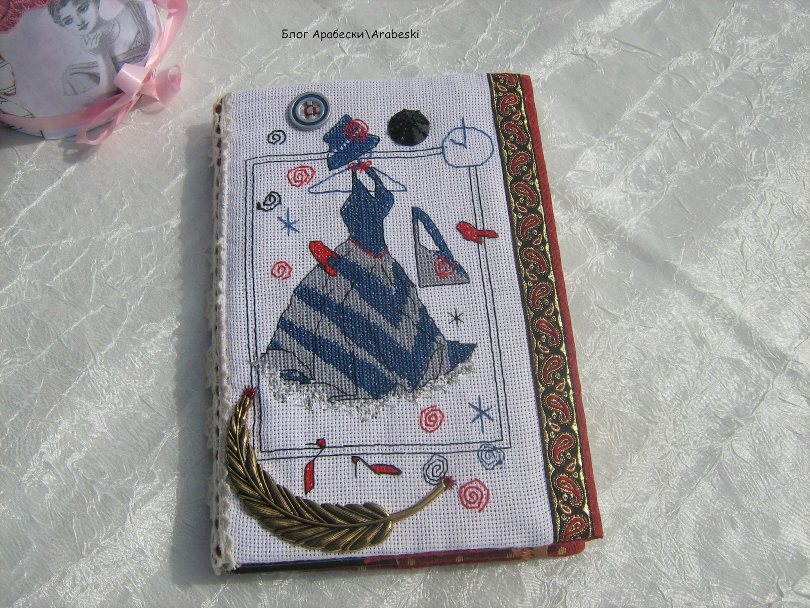 Вышивка обложка на ежедневник