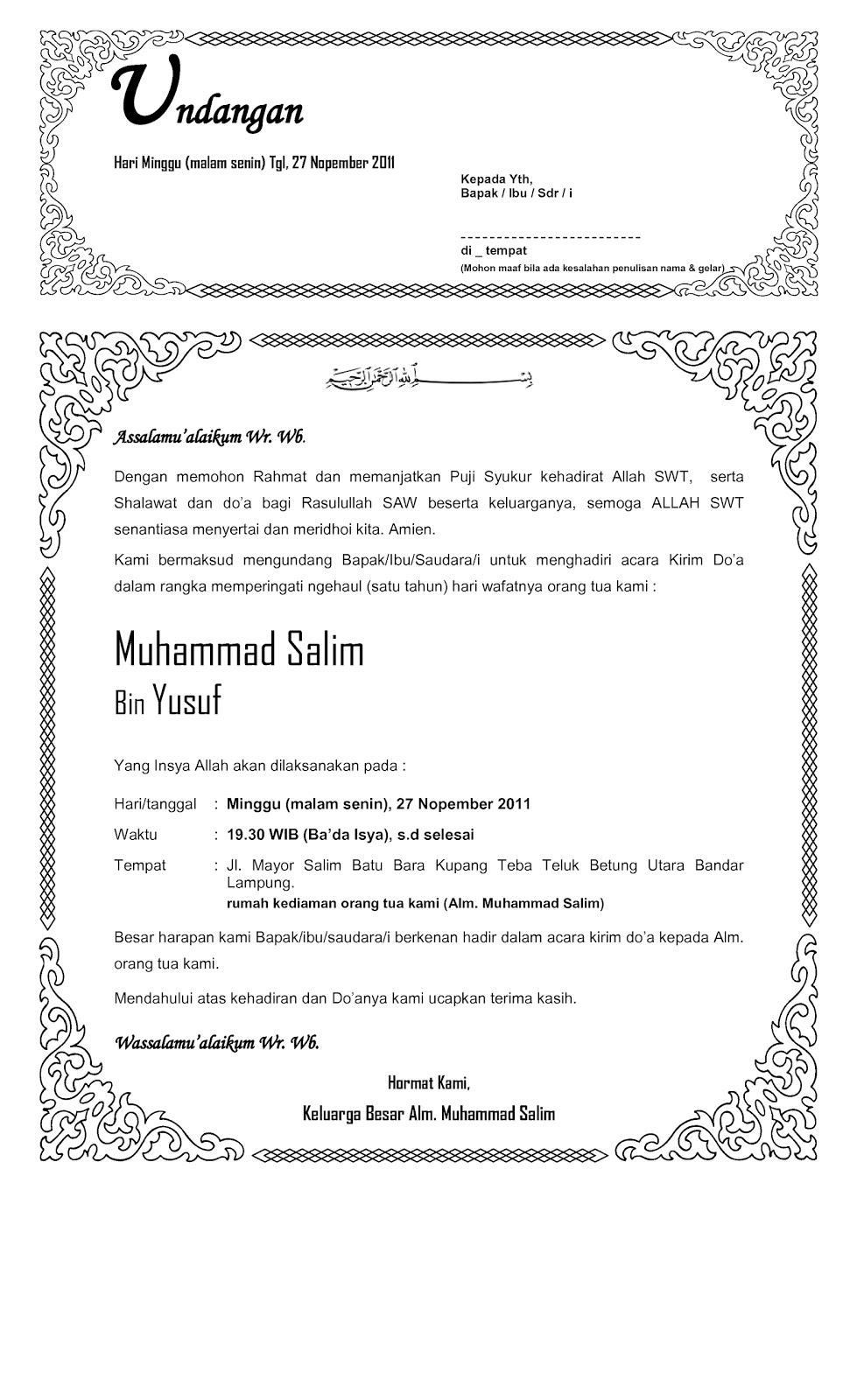 undangan ini, saya sediakan link download, bentuk format file undangan ...