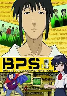 Battle Programmer Shirase - Episodios Online