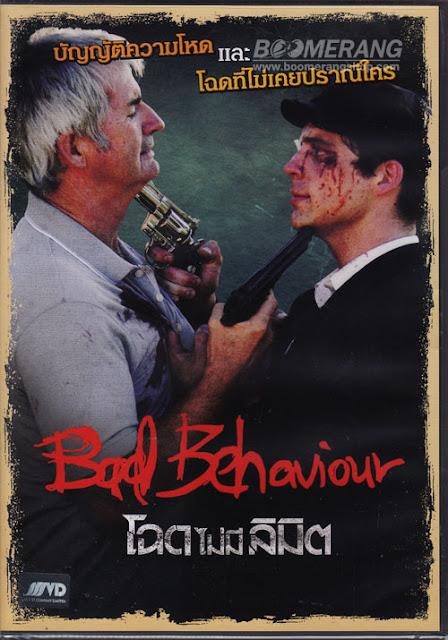 [DVD5 Master] Bad Behaviour (2010) โฉดไม่มีลิมิต [พากย์ไทย][One2Up] Bb_guy2u.blogspot.com_