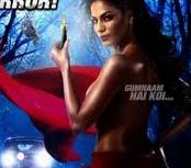 Mumbai 125 KM 2014 Hindi Movie Watch Online