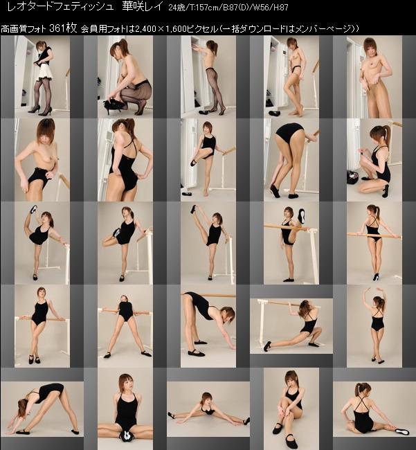Ssefhyy-Club_Leo-008_Rei_Hanasaki1 Cprefhyy-Clup Leo-008 Rei Hanasaki 04070
