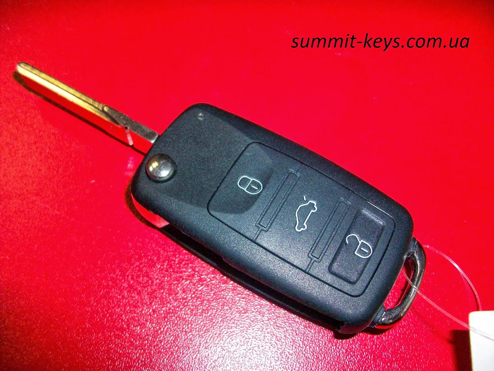 Как сделать ключ от машины 89