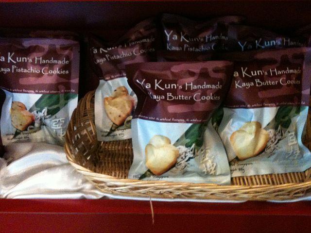 「kaya cookies」の画像検索結果