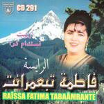 Fatima Tabaamrant-Ar nit nsndam kra