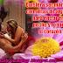 frases romanticas para tu muro facebook