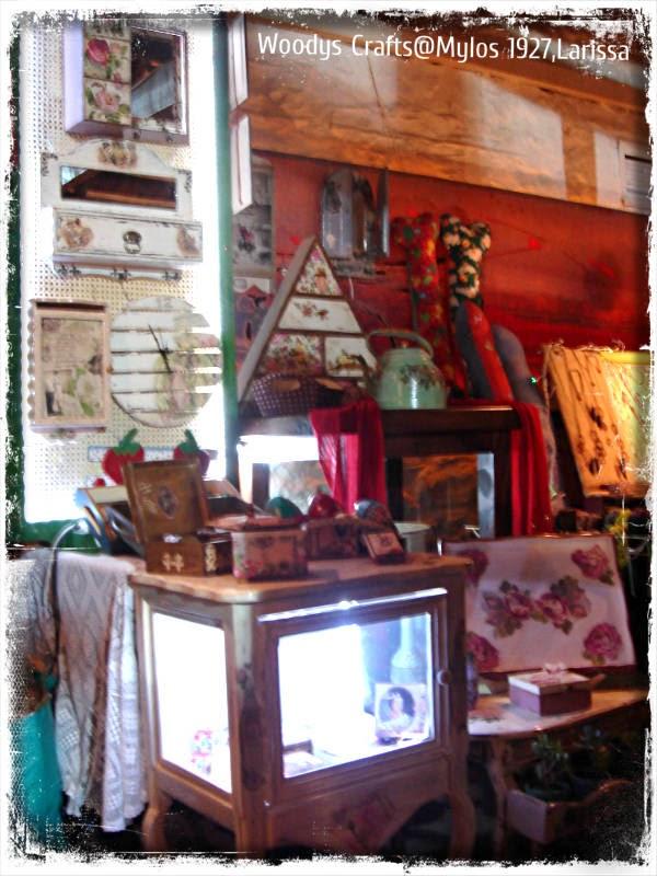 Μύλος 1927 Λάρισα,handmade bazaar,εκθεση χειροποιητων,ξυλινα χειροποιητα διακοσμητικα,ντεκουπαζ σε ξυλο