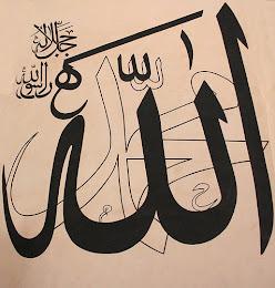 mohammed                    الصلاة الربيّة