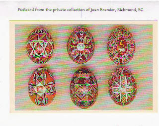 Ukrainian Gift Shop postcard. SERIES 1. #471020