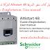 تحميل كتاب مغير السرعة Altistart 48 لشركة شنايدر   Guide d'exploitation. User manual