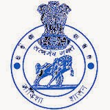 DRDA Odisha Accountant Cum DEO Vacancy 2014
