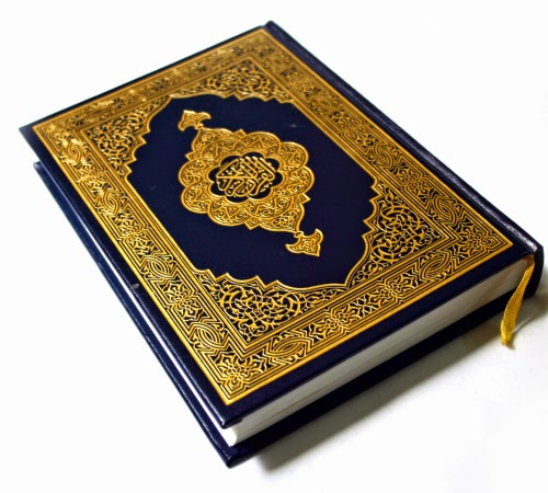 quran listen and read