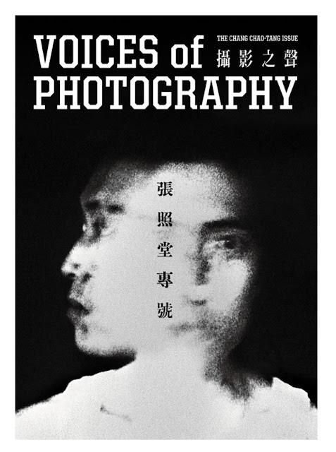 Muestra fotográfica de Chang Chao-Tang llegará a México en Abril del 2016