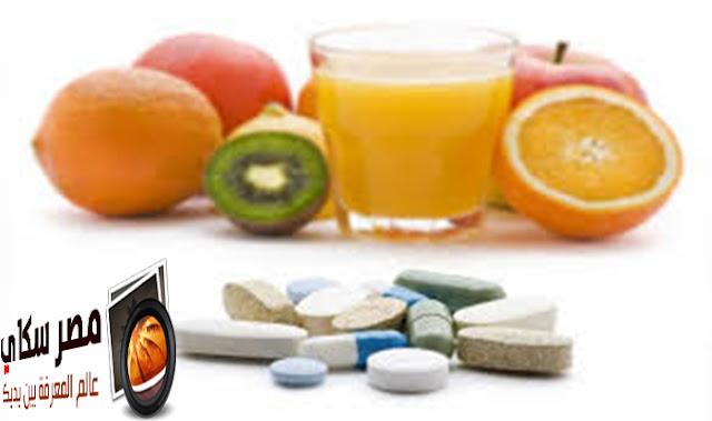 تعرف على أهم الفيتامينات التى لا يمكن الإستغناء عنها