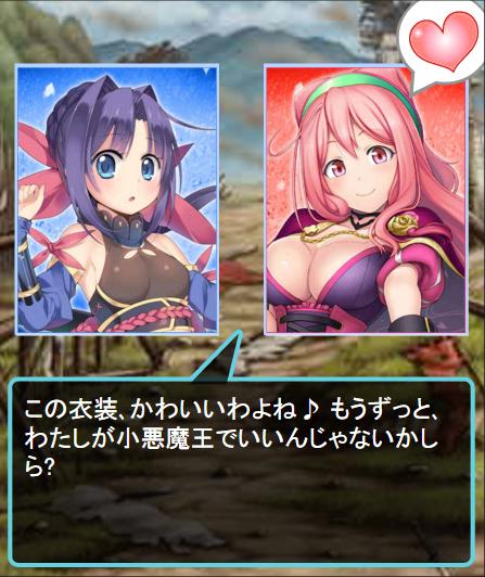 『戦国コレクション』×『ハッカドール』コラボ限定イベント ハッカドール2号