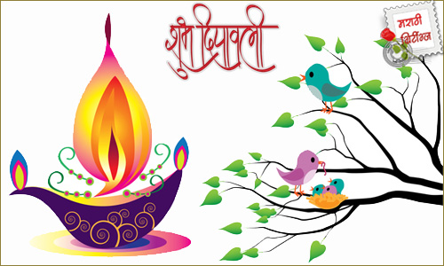 happy diwali marathi greetings m4hsunfo Gallery