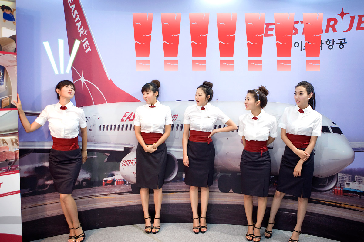 Eastar jet joined seoul auto salon in 2009 world for Spa uniform singapore